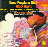 Cover Deep Purple - Black Night