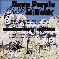 Cover Deep Purple - In Rock