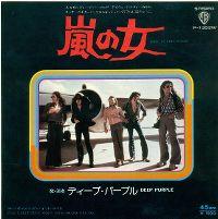 Cover Deep Purple - Lady Double Dealer