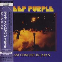 Cover Deep Purple - Last Concert In Japan
