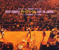 Cover Deep Purple - Live In Japan 1972