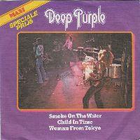 Cover Deep Purple - Smoke On The Water