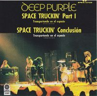Cover Deep Purple - Space Truckin'