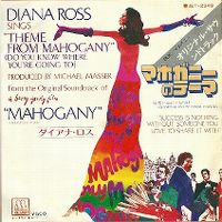 Cover Diana Ross - Theme From Mahogany (Do You Know Where You're Going To)