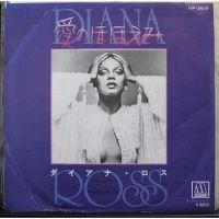 Cover Diana Ross - You Got It