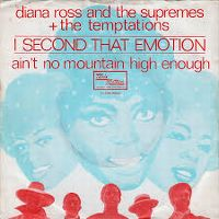 Cover Diana Ross & The Supremes & The Temptations - I Second That Emotion