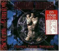 Cover Dimmu Borgir - Puritanical Euphoric Misanthropia