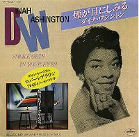 Cover Dinah Washington - Smoke Gets In Your Eyes