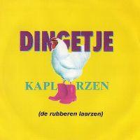 Cover Dingetje - Kaplaarzen (De rubberen laarzen)