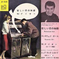 Cover Dion - Runaround Sue