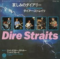 Cover Dire Straits - Private Investigations