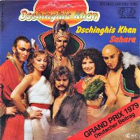 Cover Dschinghis Khan - Dschinghis Khan