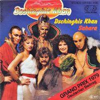 Cover Dschinghis Khan - Dschinghis Khan