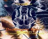 Cover Dschinghis Khan - The Story Of Dschinghis Khan (Remix '99)
