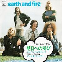 Cover Earth & Fire - 21st Century Show