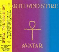 Cover Earth, Wind & Fire - Avatar