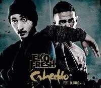 Cover Eko Fresh feat. Bushido - Gheddo