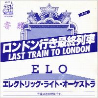 Cover Electric Light Orchestra - Last Train To London