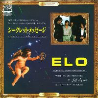 Cover Electric Light Orchestra - Secret Messages