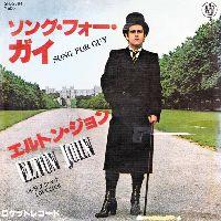 Cover Elton John - Song For Guy