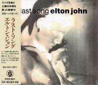 Cover Elton John - The Last Song