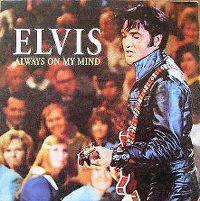 Cover Elvis Presley - Always On My Mind