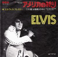 Cover Elvis Presley - An American Trilogy