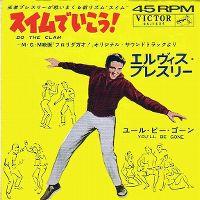 Cover Elvis Presley - Do The Clam