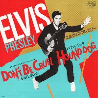 Cover Elvis Presley - Don't Be Cruel