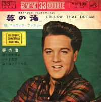 Cover Elvis Presley - Follow That Dream