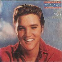 Cover Elvis Presley - For LP Fans Only