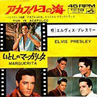 Cover Elvis Presley - Fun In Acapulco