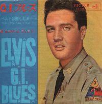 Cover Elvis Presley - G.I. Blues