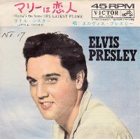 Cover Elvis Presley - His Latest Flame