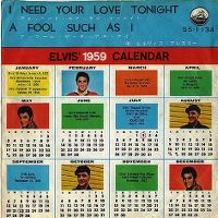 Cover Elvis Presley - I Need Your Love Tonight