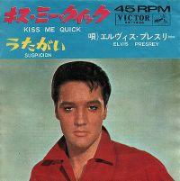 Cover Elvis Presley - Kiss Me Quick