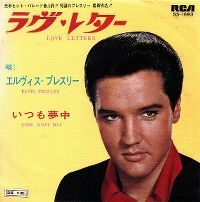 Cover Elvis Presley - Love Letters