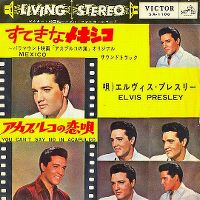 Cover Elvis Presley - Mexico