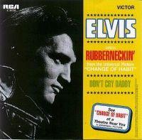 Cover Elvis Presley - Rubberneckin'