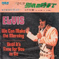 Cover Elvis Presley - Until It's Time For You To Go