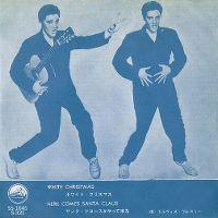Cover Elvis Presley - White Christmas