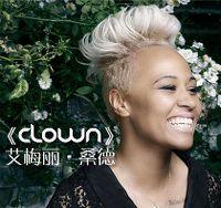 Cover Emeli Sandé - Clown