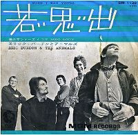 Cover Eric Burdon & The Animals - When I Was Young