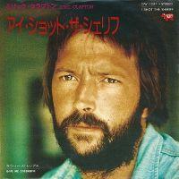Cover Eric Clapton - I Shot The Sheriff