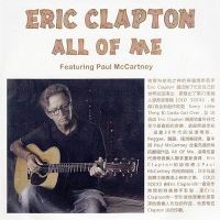 Cover Eric Clapton / Paul McCartney - All Of Me