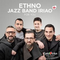 Cover Ethno Jazz Band Iriao - For You