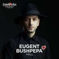 Cover Eugent Bushpepa - Mall