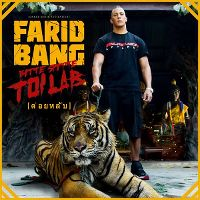 Cover Farid Bang - Bitte Spitte Toi Lab
