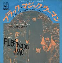 Cover Fleetwood Mac - Black Magic Woman