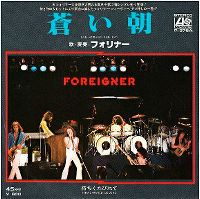 Cover Foreigner - Blue Morning, Blue Day